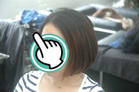 沖縄県宜野湾市美容室stylista|有無を言わさずボビー。1