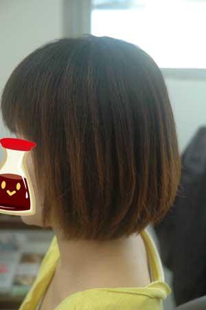 沖縄県宜野湾市美容室stylista|ふっくら縮毛強制。1