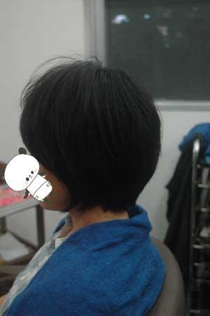 沖縄県宜野湾市美容室stylista|アシンメトリー。1