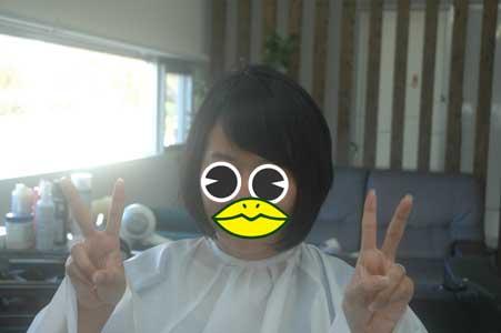 ショートの縮毛矯正1 2014 11/08